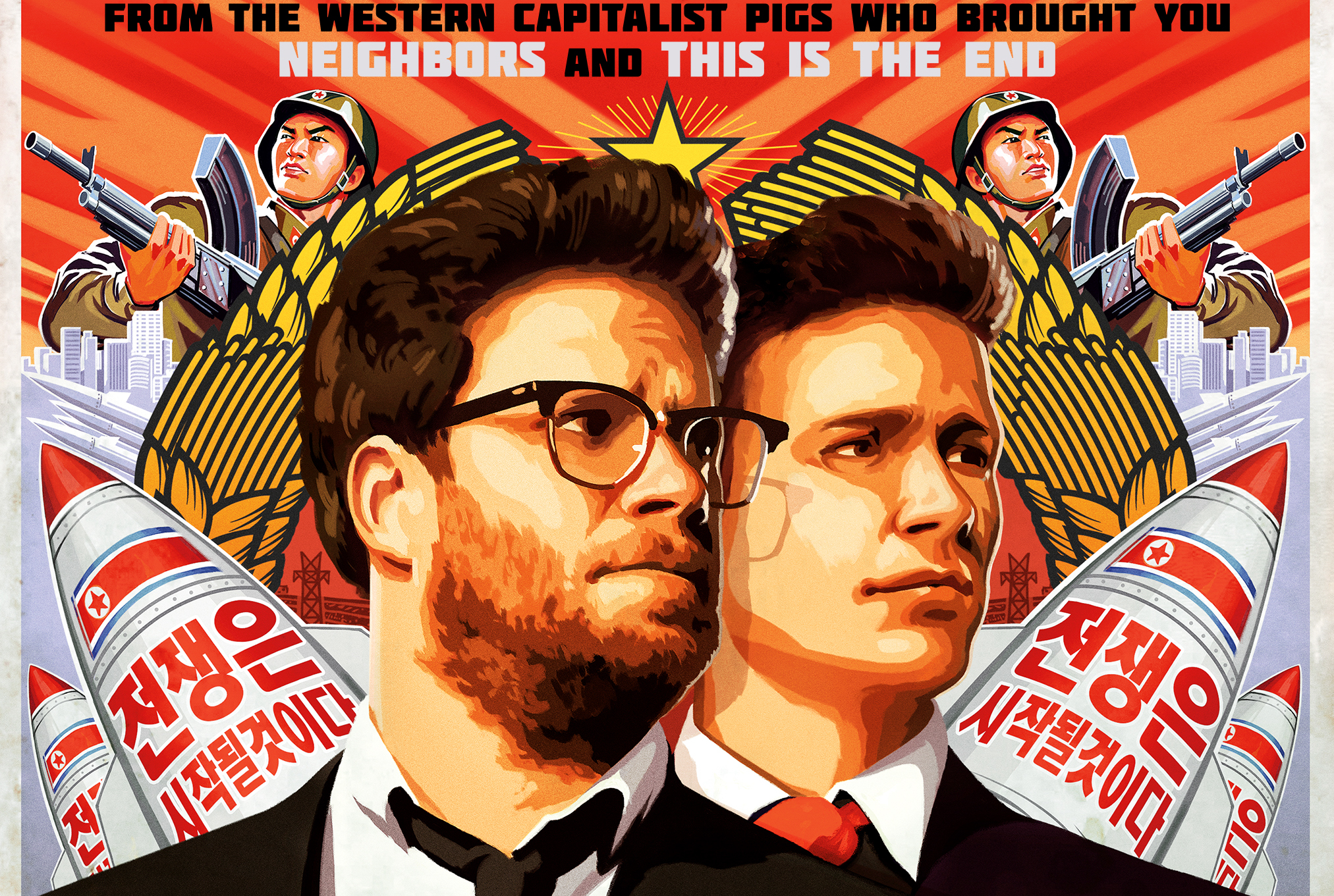 The Interview comes to theaters on Dec. 25th, 2014.