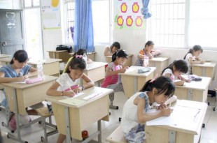 http://schoolofopen.p2pu.org/the-2nd-oer-summer-camp-on-luxi-island-of-cc-china-mainland/
